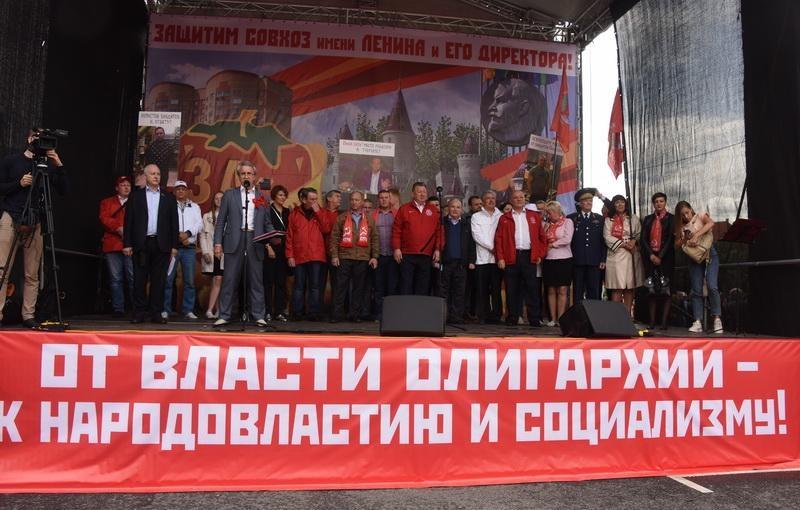 Руки прочь от Павла Грудинина! Нет политическим расправам! (Видео с митинга в Москве)