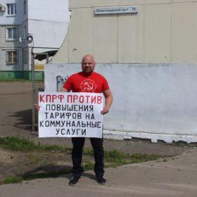 Андрей Голодушкин