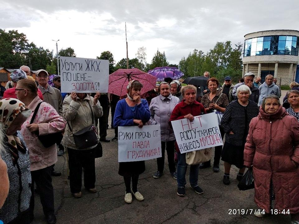 В Тутаеве прошел митинг «За справедливость и гражданские права!»