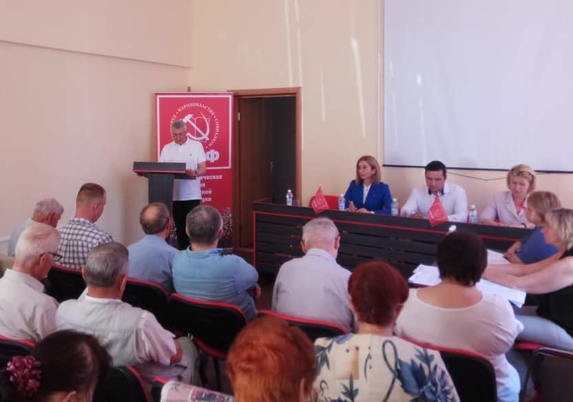 Обмен опытом – важная составляющая часть партийной работы Ярославского отделения КПРФ