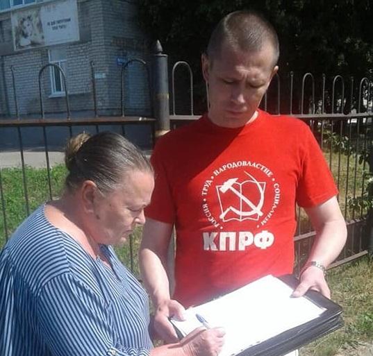 Депутатский запрос губернатору Ярославской области