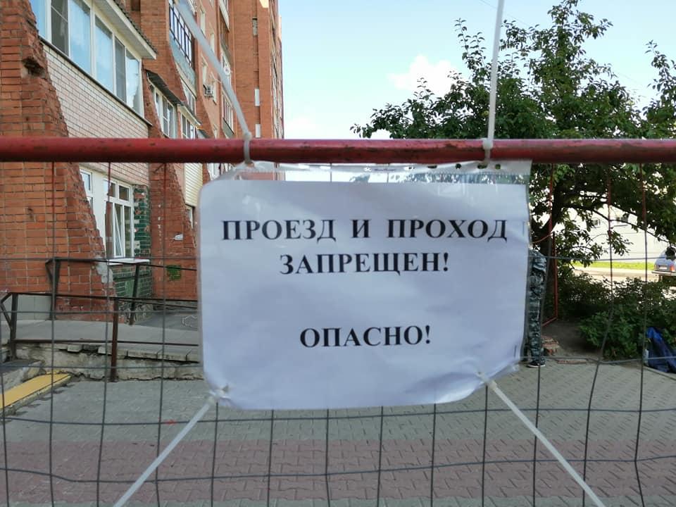 Депутаты КПРФ подключились к решению проблем жителей многоквартирного дома