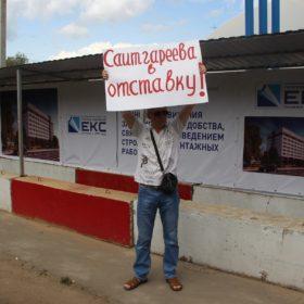 Андрей Сизов требует отставки директора департамента здравоохранения