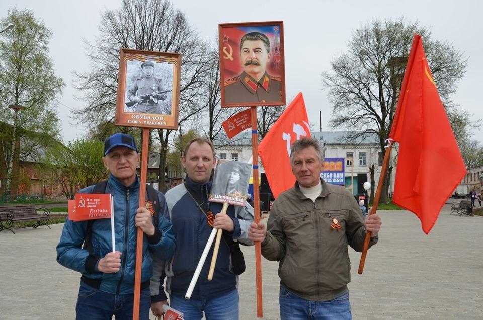 Коммунисты Тутаева готовятся к митингу «За справедливость и гражданские права!»