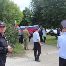 Андрея закрывают растяжками с российской символикой