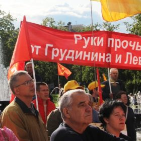 На митинге в Ярославле