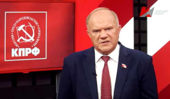 Обращение Геннадия Зюганова к соотечественникам (видео)