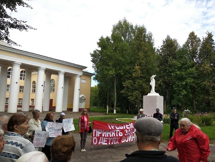 Митинг КПРФ в поселке Константиновский