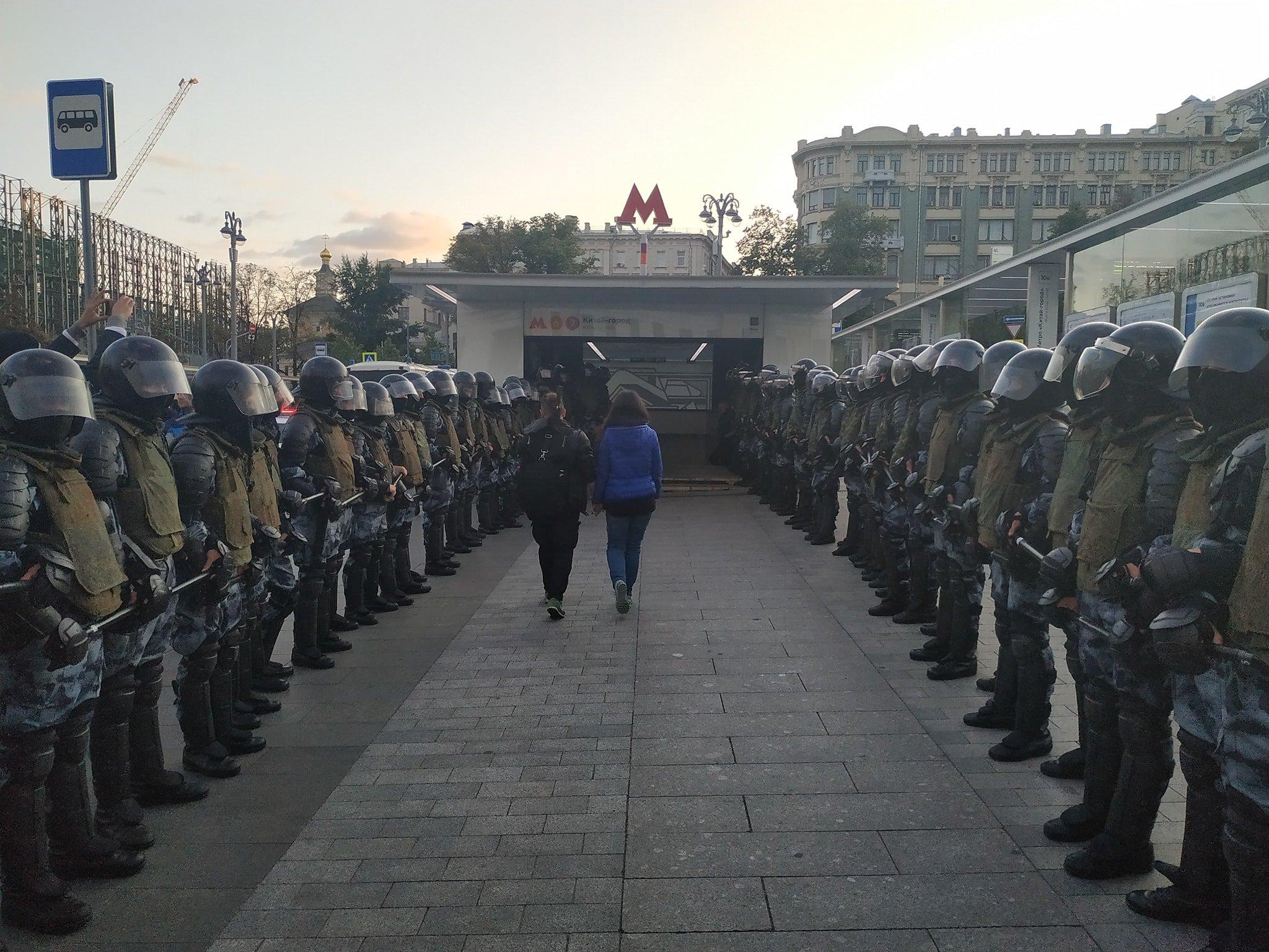 Митинг и задержания в Москве