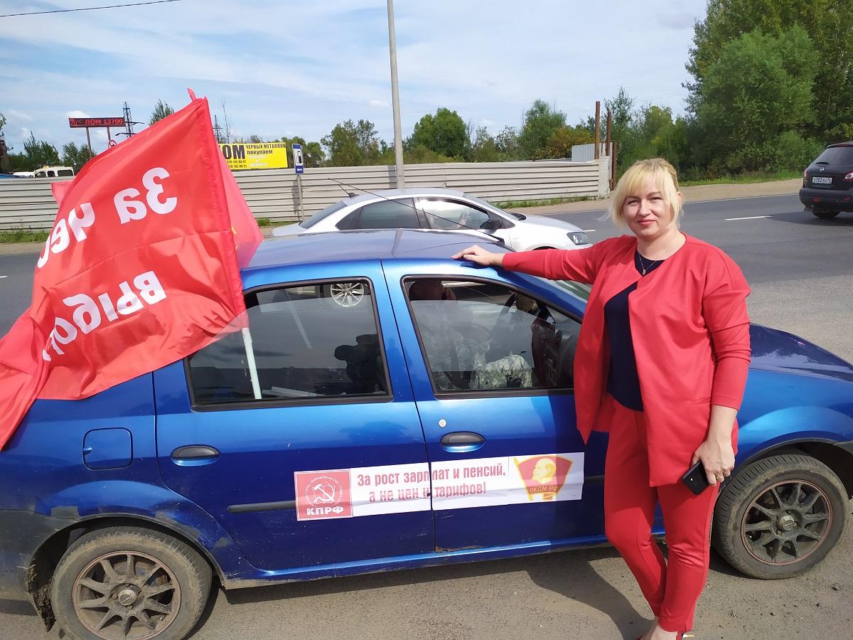 Под красными флагами КПРФ, ЛКСМ и За честные выборы!