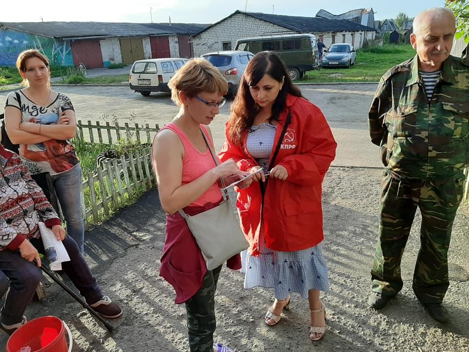Кандидаты в депутаты от КПРФ в Туношенском сельском поселении