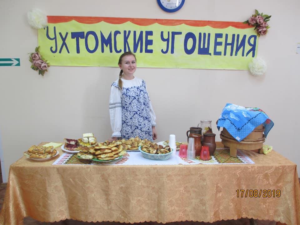 Николо-Ухтома отметило День села