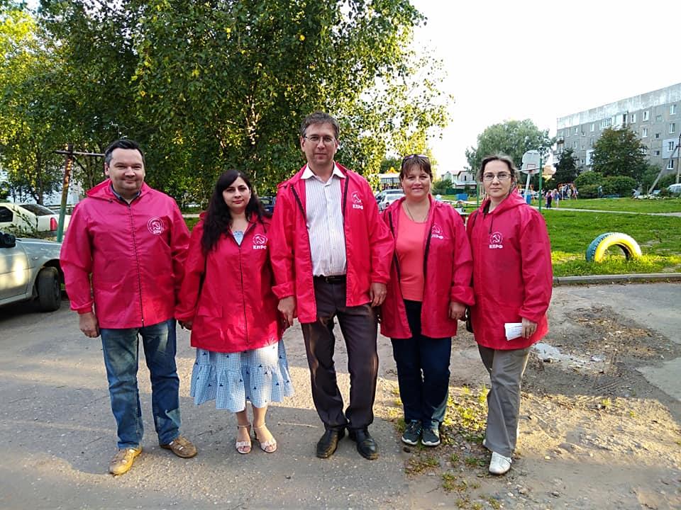 Красные в поселке Заволжье