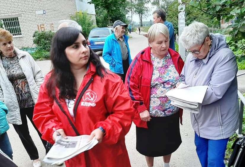 Кандидаты в депутаты от КПРФ в Лесной Поляне