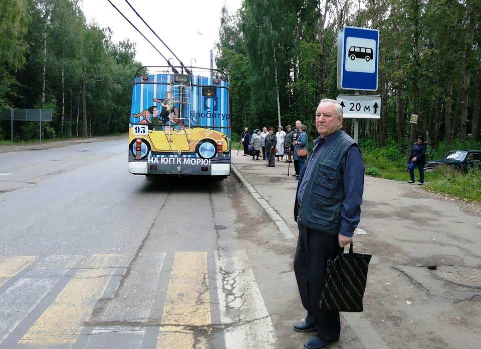 Депутат КПРФ требует вернуть остановочный комплекс