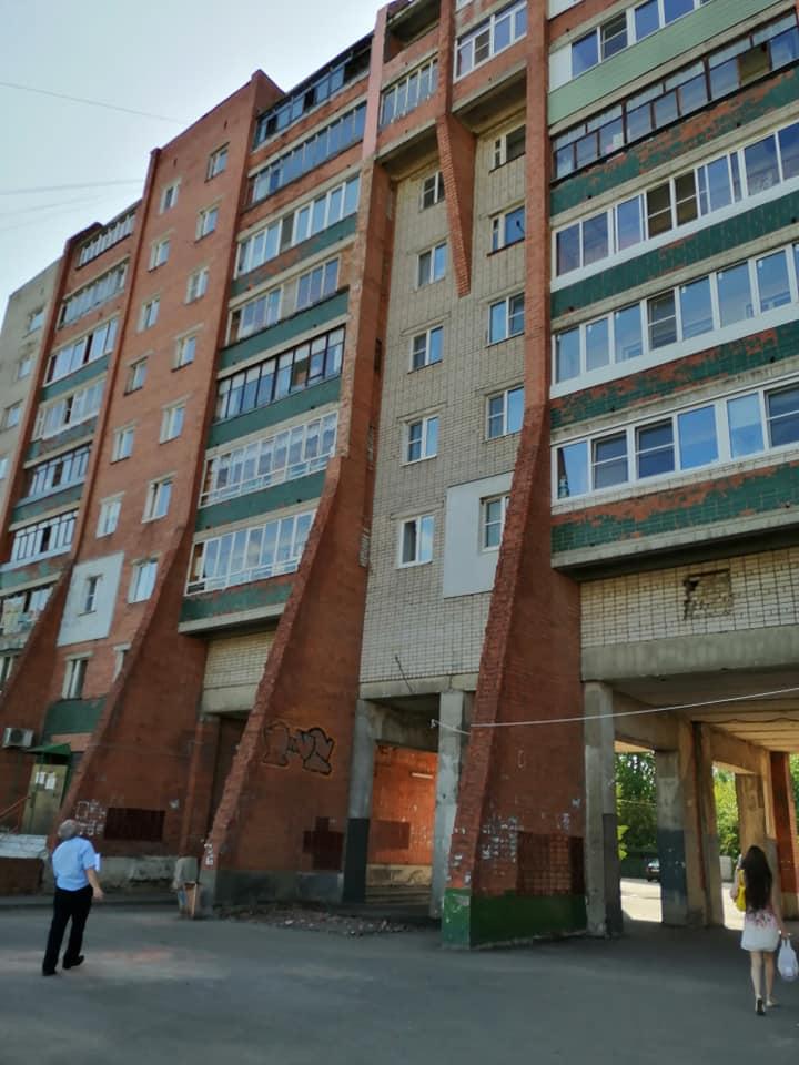 Депутатский запрос мэру города Ярославля