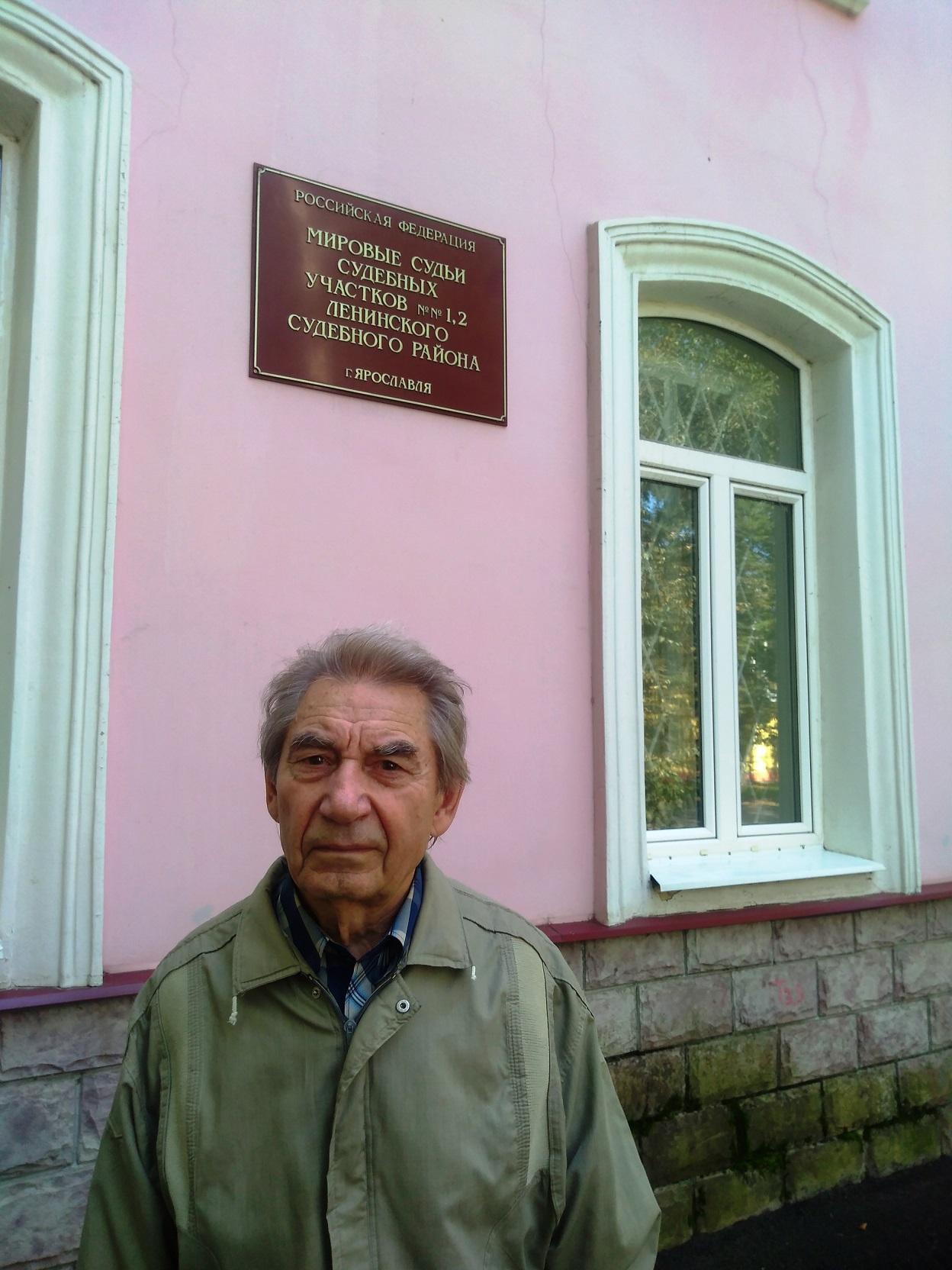Восьмидесятилетний пенсионер судится с Комплексным центром социального обслуживания населения