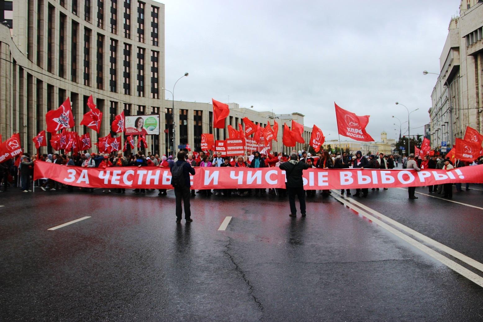 Резолюция митинга «За честные и чистые выборы»
