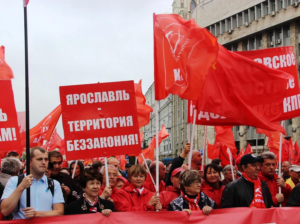 Митинг КПРФ «За честные и чистые выборы» в Москве (видео)