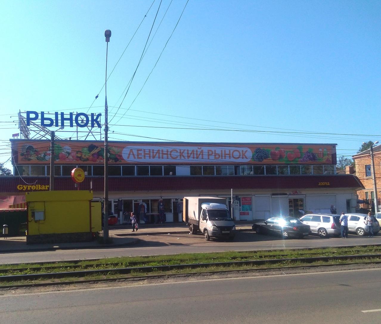 Кому продадут «Ленинский рынок»?