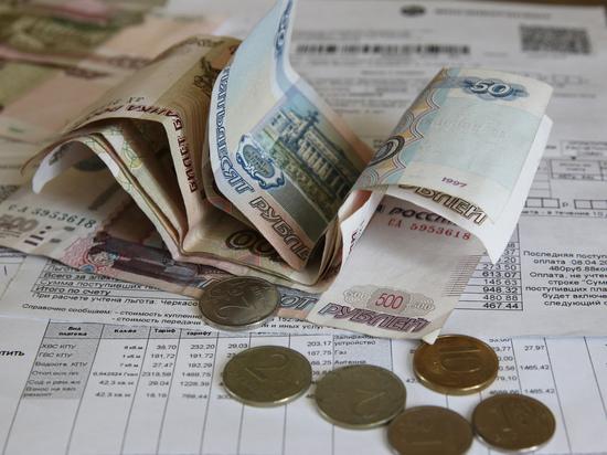 Доходы граждан сокращаются, коммунальные платежи растут
