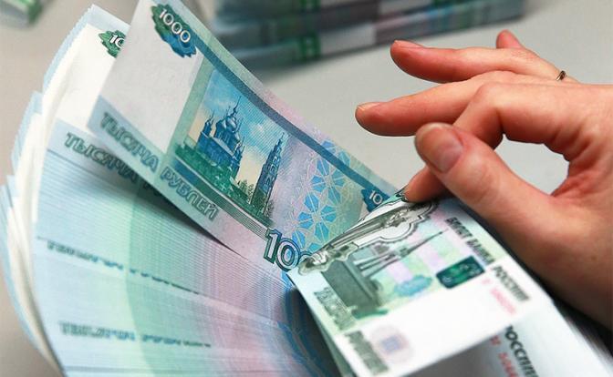«Золотые» пенсии чиновников (видео)