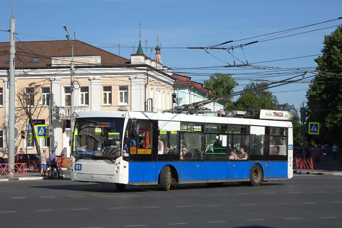 Стоимость проезда в общественном транспорте хотят поднять до 28 рублей