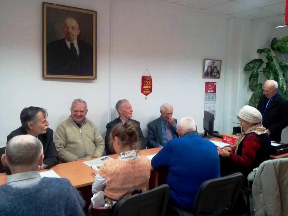 Партсобрание в старейшем первичном отделении Кировского райкома КПРФ