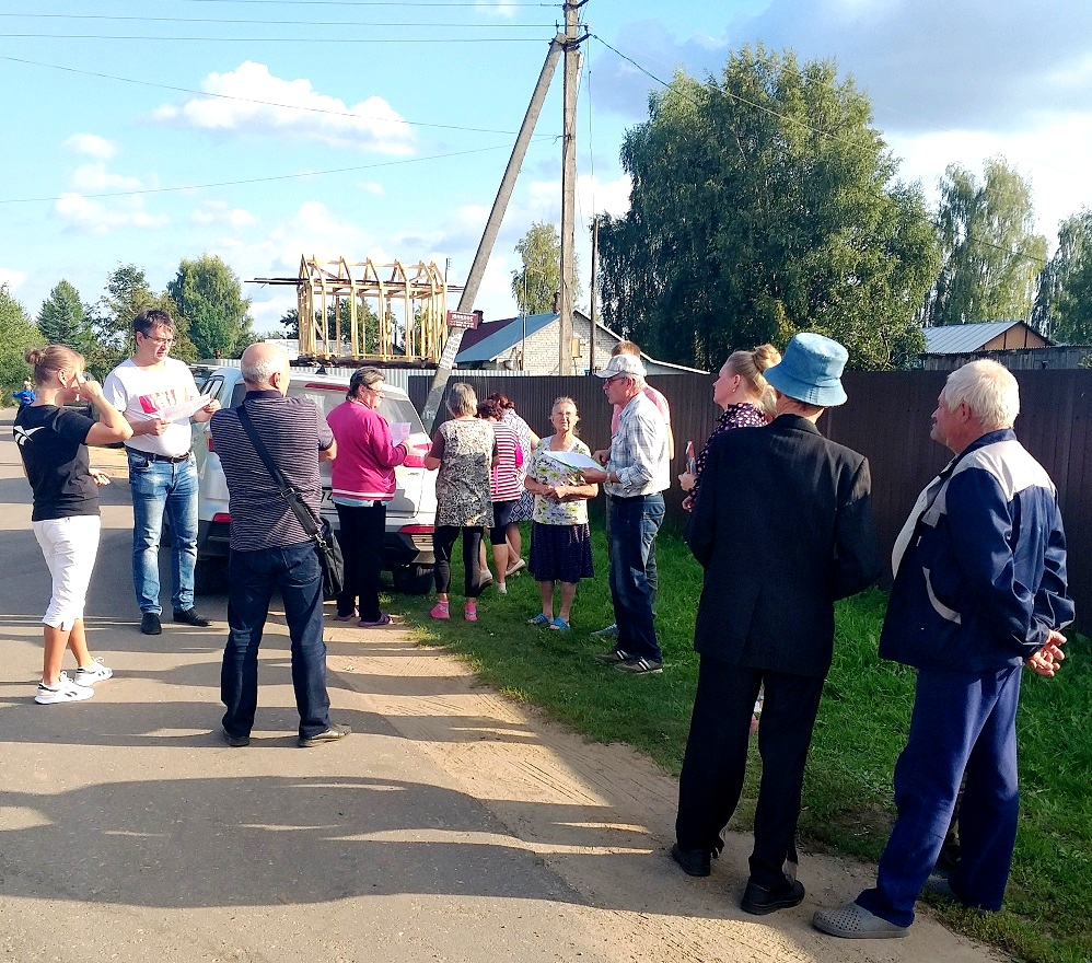 Встреча в селе Прусово