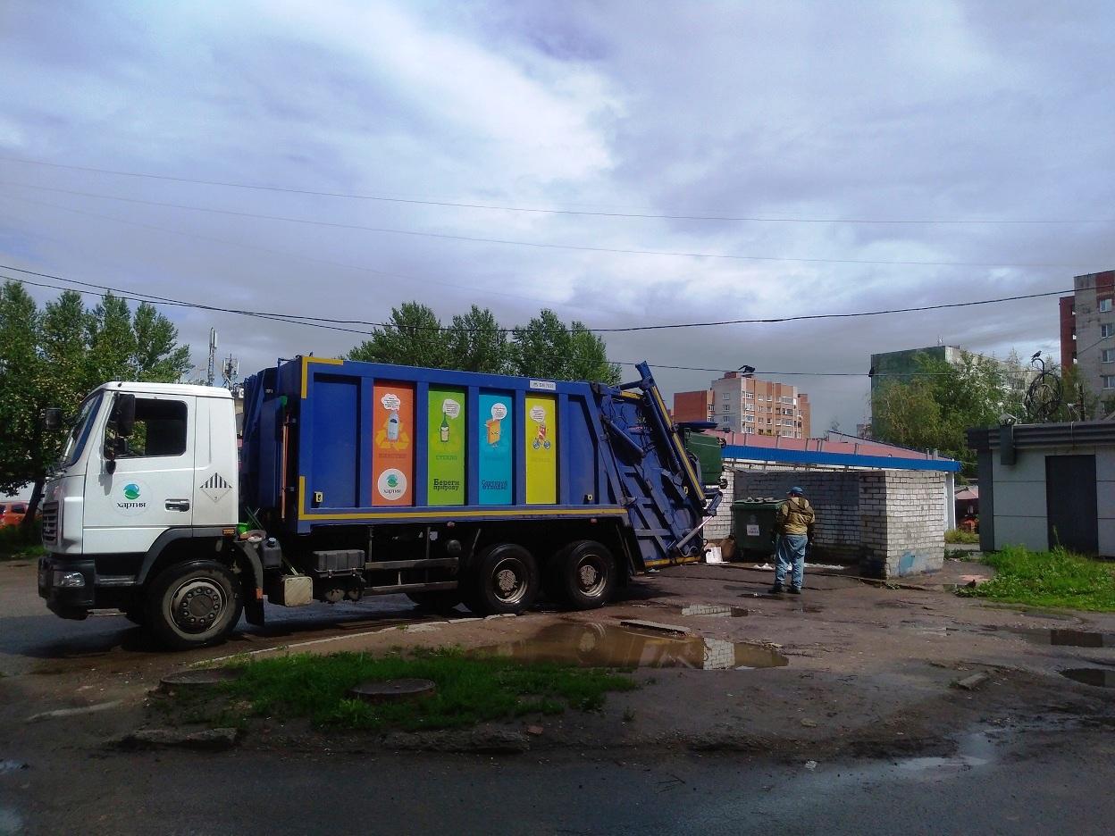 Россияне вернули 700 млн рублей за вывоз мусора