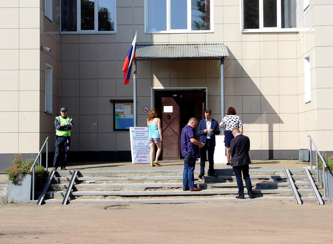 Сигнал о подкупе избирателей из Лесной Поляны