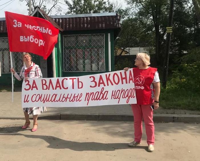 В Муниципальном Совете Заволжского сельского поселения два депутата КПРФ
