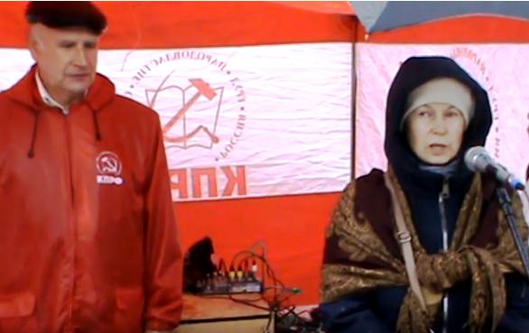 На митинге в Рыбинске выступающие пожелали мэру Добрякову убраться из их города