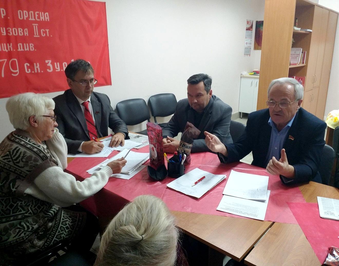 Состоялось собрание Заволжского районного отделения КПРФ