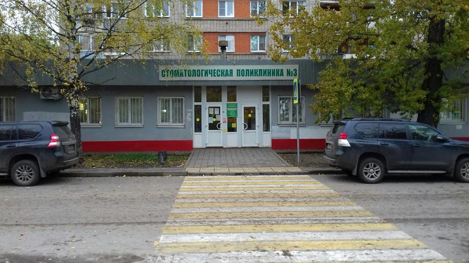 Вопрос закрытия отделения ортопедической стоматологии №2 будет поднят на слушаниях в областной Думе