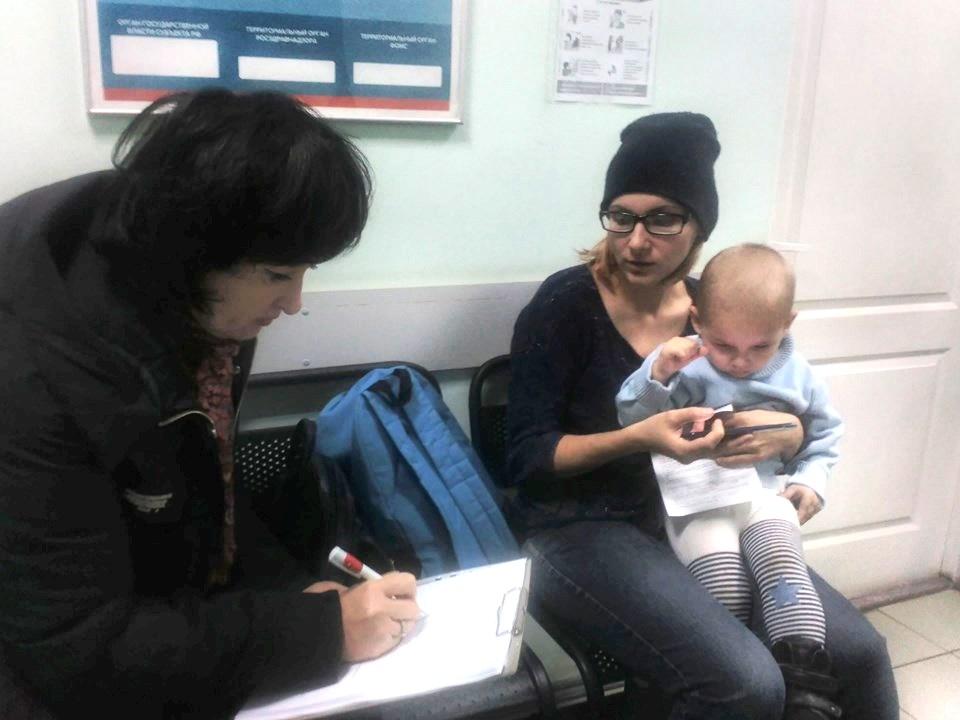 Добираться в поликлиники с детьми долго и неудобно