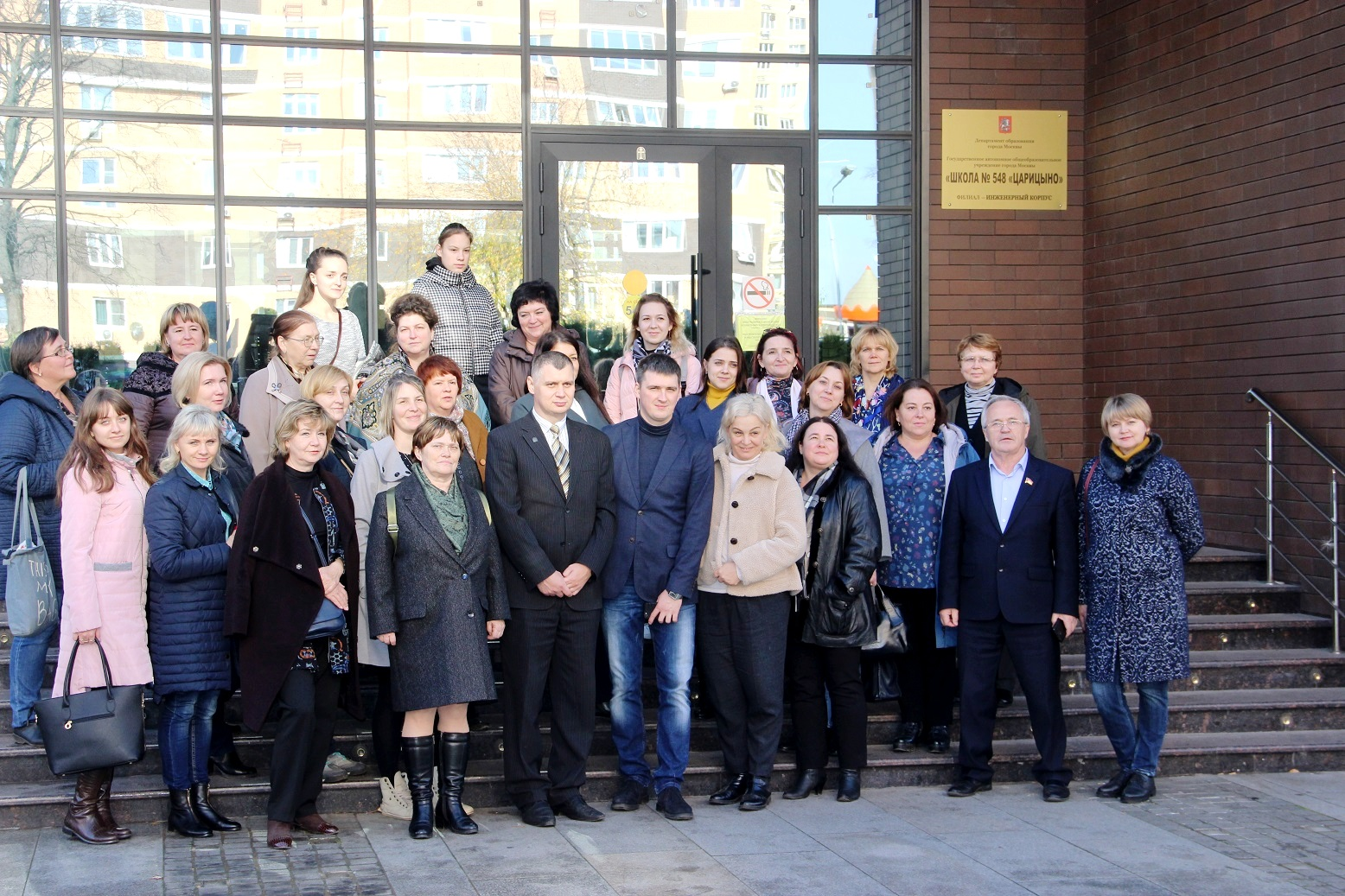 Ярославские учителя побывали в лучшей школе России (фоторепортаж)