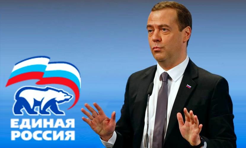 Партия власти сменит глав региональных отделений перед думскими выборами