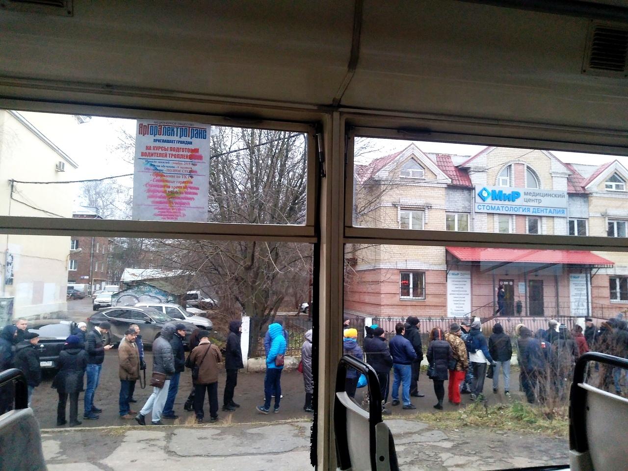 Вавилонское столпотворение в Ярославской областной наркобольнице