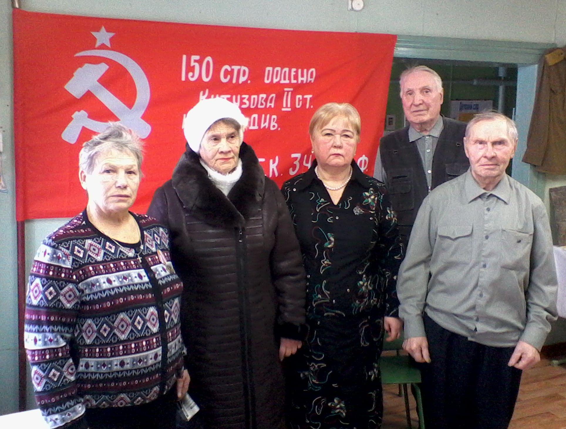 Воспитание гражданственности и патриотизма — главная задача коммунистов.