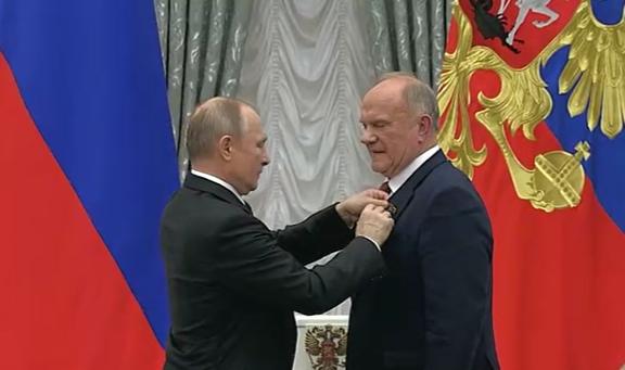 Г. А. Зюганов награжден орденом «За заслуги перед Отечеством»