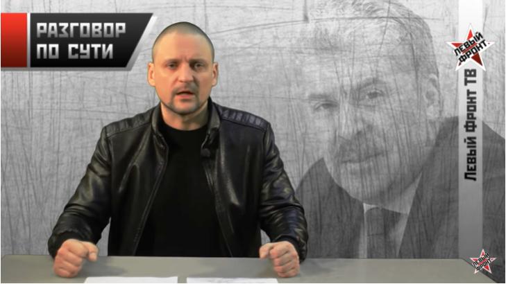 Сергей Удальцов: Кто вместо Путина и где взять деньги?