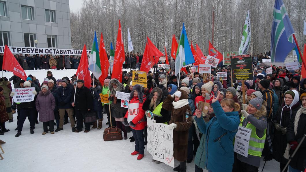 Защитники Шиеса блокируют строительство полигона для московского мусора