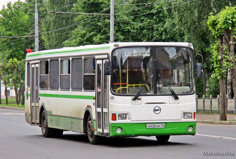 Власть «оптимизирует» движение пригородных и междугородных автобусов