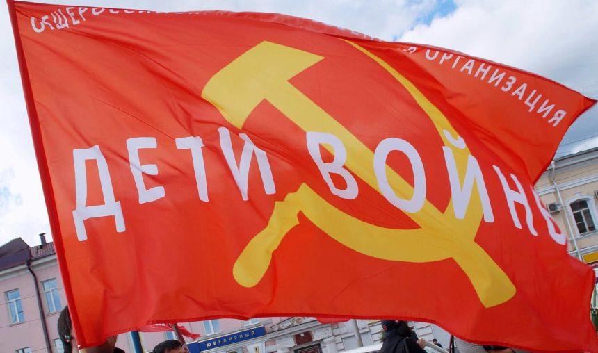В Москве «дети войны» будут получать ежемесячно 1584 рубля, а в Ярославле?