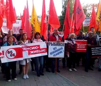 Митинг в Ярославле на площади Труда начнётся 7 ноября в 17.00.