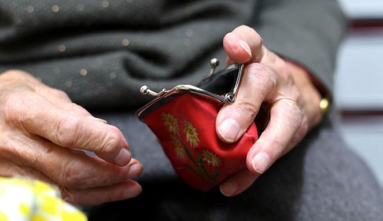В стране появятся регионы с очень низкими пенсиями