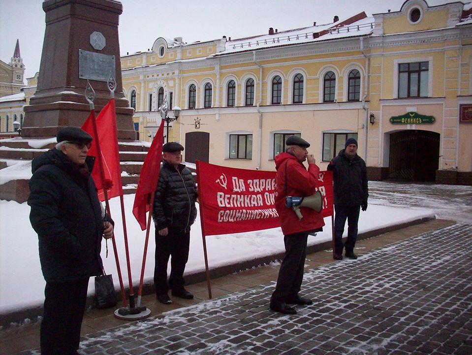 Обращение участников митинга в Рыбинске