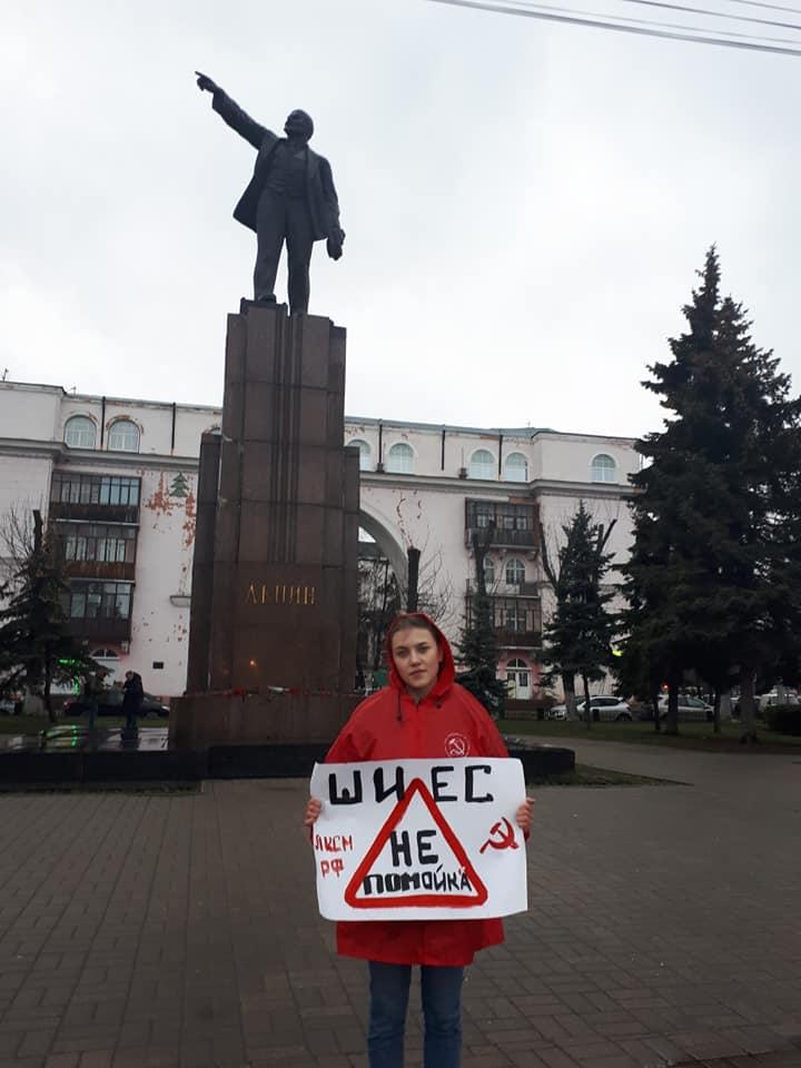 Ярославские комсомольцы выразили солидарность с Шиесом