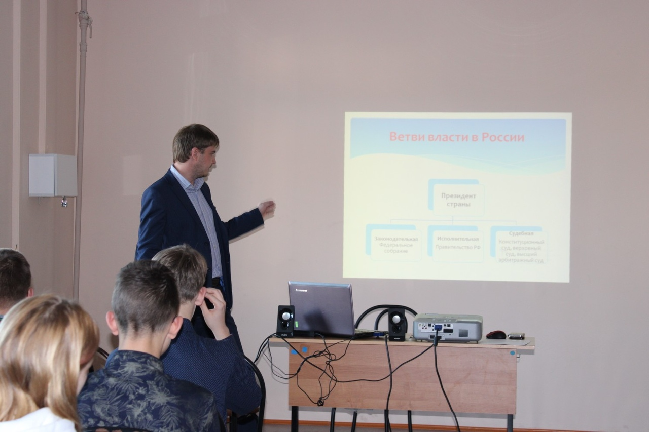 Депутат КПРФ провел в Рыбинске «Политический урок»